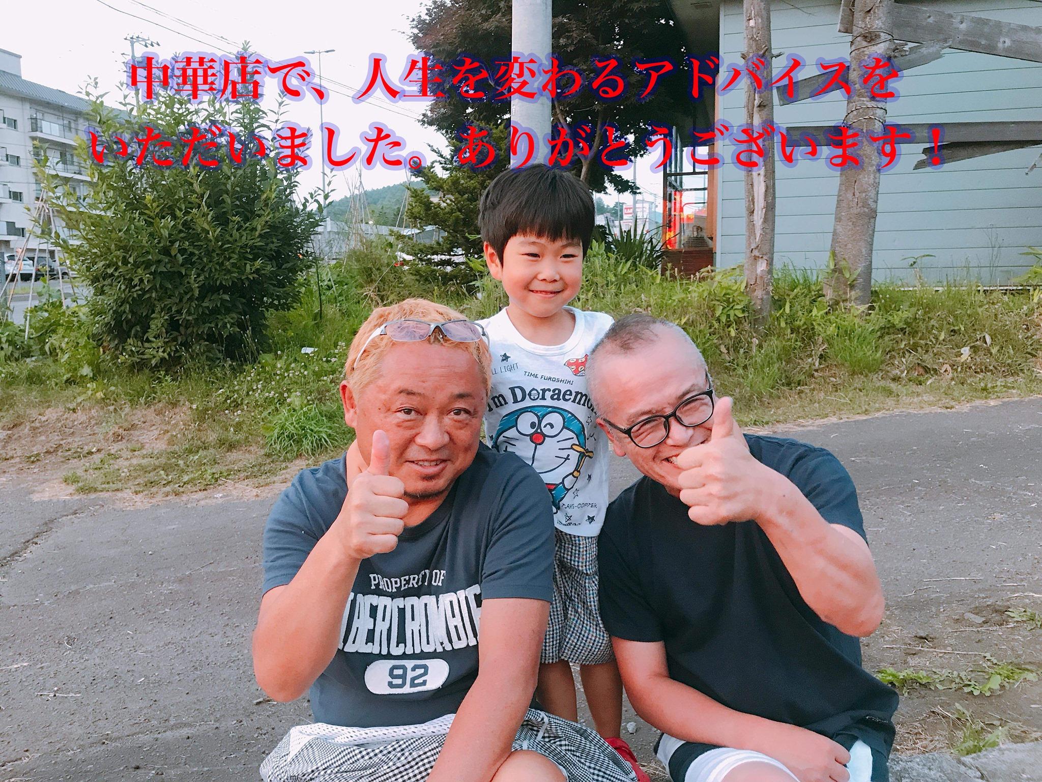 千葉修司先生のコンドミニアムエマで「金の龍」を描かせて ...